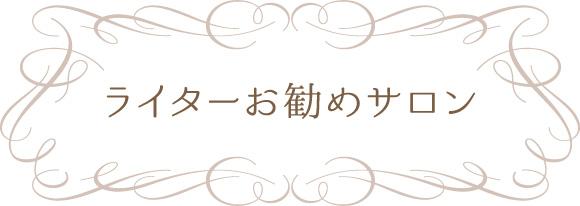 ttl_writer